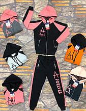 Спортивный костюм детский модный яркий на девочку 5-8 лет купить оптом со склада 7км Одесса