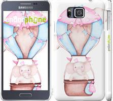 """Чехол на Samsung Galaxy Alpha G850F Слоник на воздушном шаре """"4716c-65-535"""""""