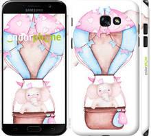 "Чехол на Samsung Galaxy A7 (2017) Слоник на воздушном шаре ""4716c-445-535"""