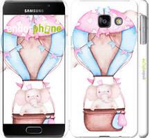"""Чехол на Samsung Galaxy A3 (2016) A310F Слоник на воздушном шаре """"4716c-159-535"""""""