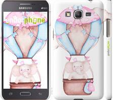 "Чехол на Samsung Galaxy J2 Prime Слоник на воздушном шаре ""4716c-466-535"""