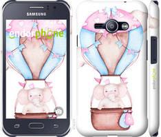 """Чохол на Samsung Galaxy J1 Ace J110H Слоник на повітряній кулі """"4716c-215-535"""""""