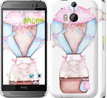 "Чехол на HTC One M8 dual sim Слоник на воздушном шаре ""4716c-55-535"""