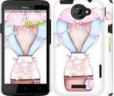 """Чехол на HTC One X Слоник на воздушном шаре """"4716c-42-535"""""""
