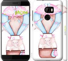"""Чехол на HTC One X10 Слоник на воздушном шаре """"4716c-995-535"""""""