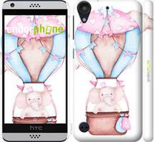 """Чехол на HTC Desire 530 Слоник на воздушном шаре """"4716c-613-535"""""""