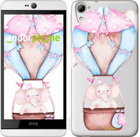 "Чехол на HTC Desire 826 dual sim Слоник на воздушном шаре ""4716u-312-535"""