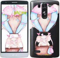 """Чохол на LG G4 Stylus H540 Слоник на повітряній кулі """"4716u-242-535"""""""