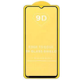 Захисне скло Full Glue для телефону OnePlus 6T / OnePlus 7 - Black