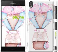 """Чохол на Sony Xperia Z3 D6603 Слоник на повітряній кулі """"4716c-58-535"""""""
