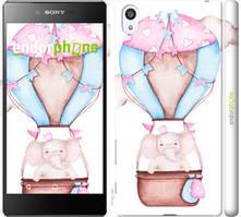 """Чехол на Sony Xperia Z5 Premium E6883 Слоник на воздушном шаре """"4716c-345-535"""""""