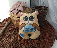 Ароматная кофейная игрушка с надписью. Кот из серии кофейных позитивчиков.