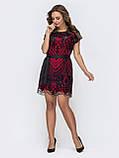 Вечернее  платье мини из трикотажа с узором из пайеток, фото 5