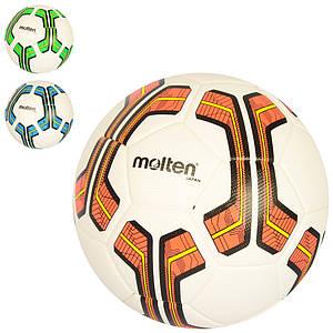 Мяч футбольный N-3197 размер 5 PU 400-420 г ламинирован