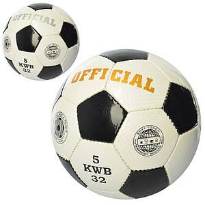 Мяч футбольный OFFICIAL 2500-205 размер 5 ПУ1 4мм