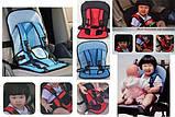 Автокресло детское бескаркасное Car Cushion Multi Function, фото 2