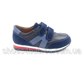 Кожаные кроссовки Ecoby 8817B, р 20-30