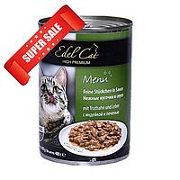 Влажный корм для кошек Edel Cat Нежные кусочки в соусе с индейкой и печенью 400 г