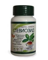 Заменитель сахара Стевиозид «СВИТА», 50 гр.