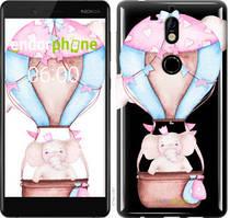 "Чехол на Nokia 7 Слоник на воздушном шаре ""4716u-1367-535"""