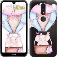 "Чехол на Nokia 4.2 Слоник на воздушном шаре ""4716u-1680-535"""