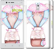 """Чехол на Nokia 3 Слоник на воздушном шаре """"4716c-818-535"""""""