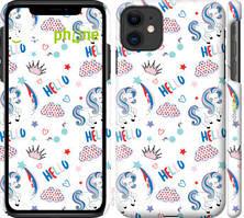 "Чехол на iPhone 11 Единорожки 2 ""4715c-1722-535"""