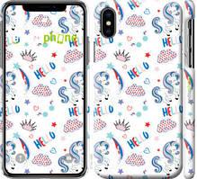 "Чехол на iPhone XS Единорожки 2 ""4715c-1583-535"""