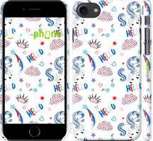 "Чехол на iPhone 8 Единорожки 2 ""4715c-1031-535"""