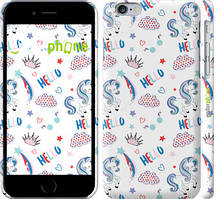 "Чохол на iPhone 6 Єдиноріжки 2 ""4715c-45-535"""
