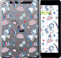"""Чехол на iPad 5 (Air) Единорожки 2 """"4715u-26-535"""""""
