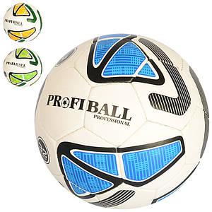 Мяч футбольный PROFI 2500-156 ручная робота 32 панели
