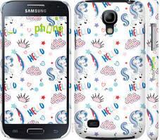 "Чехол на Samsung Galaxy S4 mini Duos GT i9192 Единорожки 2 ""4715c-63-535"""
