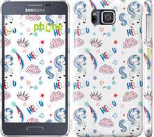 "Чехол на Samsung Galaxy Alpha G850F Единорожки 2 ""4715c-65-535"""