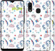 """Чехол на Samsung Galaxy A20e A202F Единорожки 2 """"4715c-1709-535"""""""