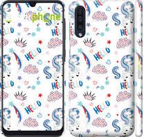 """Чехол на Samsung Galaxy A30s A307F Единорожки 2 """"4715c-1804-535"""""""