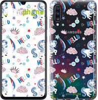 """Чехол на Samsung Galaxy A70 2019 A705F Единорожки 2 """"4715u-1675-535"""""""