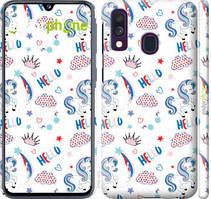 "Чехол на Samsung Galaxy M30s 2019 Единорожки 2 ""4715c-1774-535"""