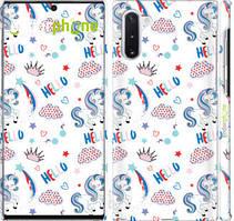 """Чехол на Samsung Galaxy Note 10 Единорожки 2 """"4715c-1718-535"""""""