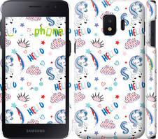 """Чехол на Samsung Galaxy J2 Core Единорожки 2 """"4715c-1565-535"""""""