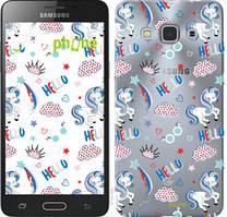 "Чехол на Samsung Galaxy J3 Pro Единорожки 2 ""4715u-840-535"""