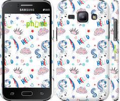 """Чехол на Samsung Galaxy J1 J100H Единорожки 2 """"4715c-104-535"""""""