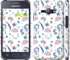 "Чехол на Samsung Galaxy J1 Ace J110H Единорожки 2 ""4715c-215-535"""
