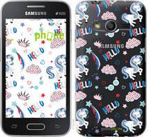 "Чехол на Samsung Galaxy Ace 4 Lite G313h Единорожки 2 ""4715u-208-535"""
