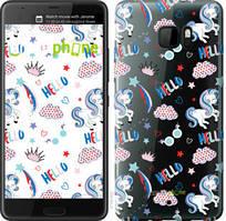 """Чехол на HTC U Ultra Единорожки 2 """"4715u-833-535"""""""
