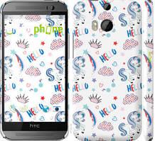 """Чохол на HTC One M8 dual sim Єдиноріжки 2 """"4715c-55-535"""""""
