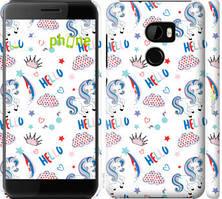 "Чехол на HTC One X10 Единорожки 2 ""4715c-995-535"""