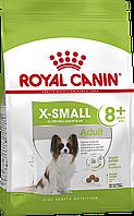 Royal Canin X-Small Adult 8+ - корм для собак дрібних порід від 8 до 12 років 1,5 кг