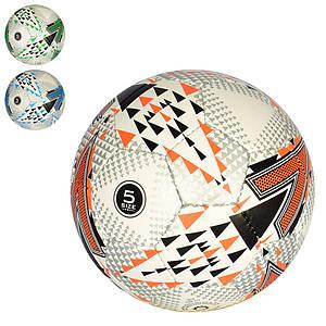 Мяч футбольный PROFI 2500-172 ручная робота 32 панели