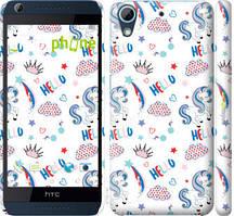 """Чохол на HTC Desire 628 Dual Sim Єдиноріжки 2 """"4715c-949-535"""""""